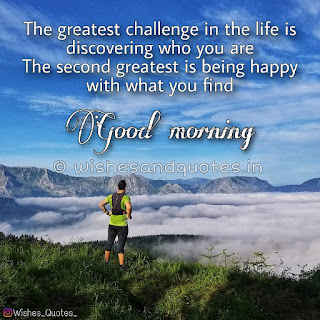 good-morning-images-hd-download-wishesandquotes.in