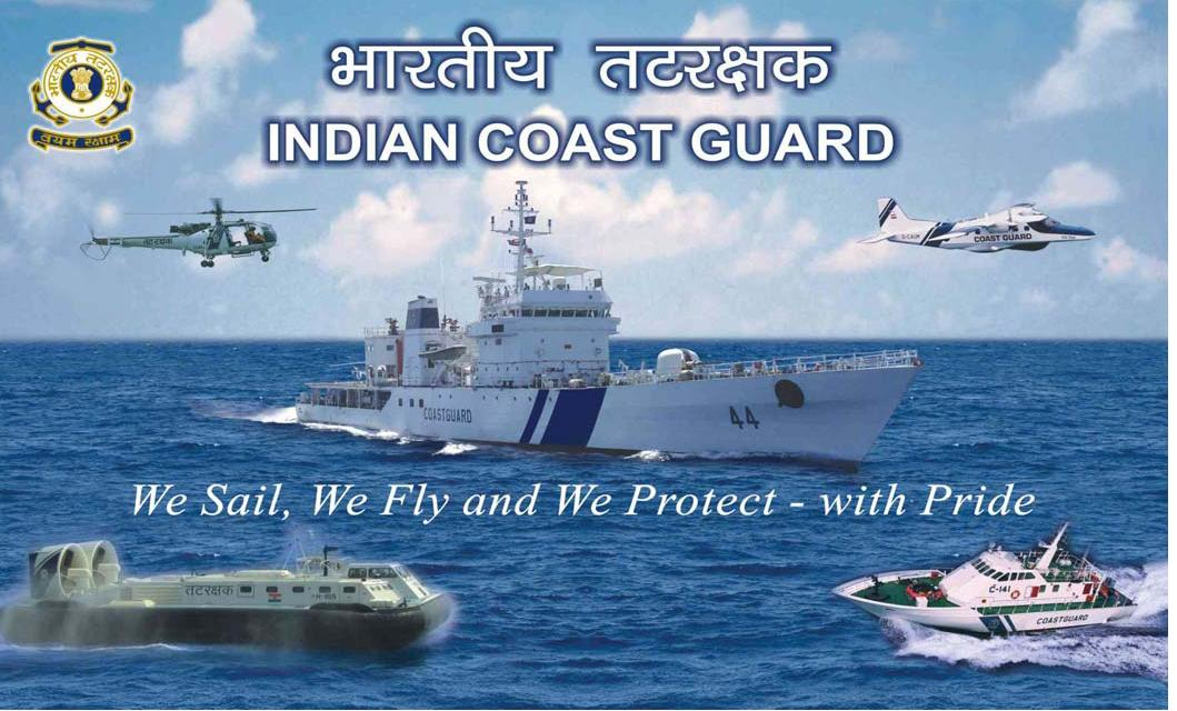 https://www.jobskind.com/2018/11/join-indian-coast-guard-ensuring-safe-and-secure-seas-recruitment.html