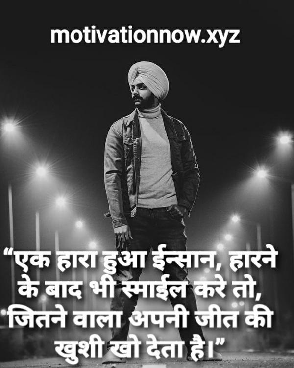 motivational shayari in hindi inspiration