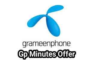 GP Minute Offer 2022: জিপি মিনিট অফার ২০২২ | Latest Gp Minutes Code