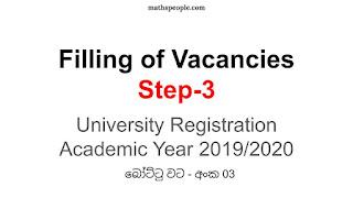 Filling of Vacancies - Step 03 [Bottu Vata - 03]