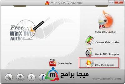 تنزيل برنامج winx dvd author أخر إصدار