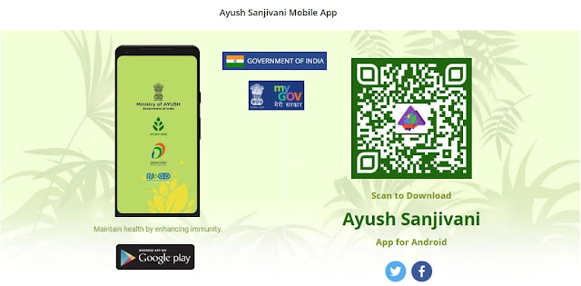 Ayush Sanjivani Mobile App