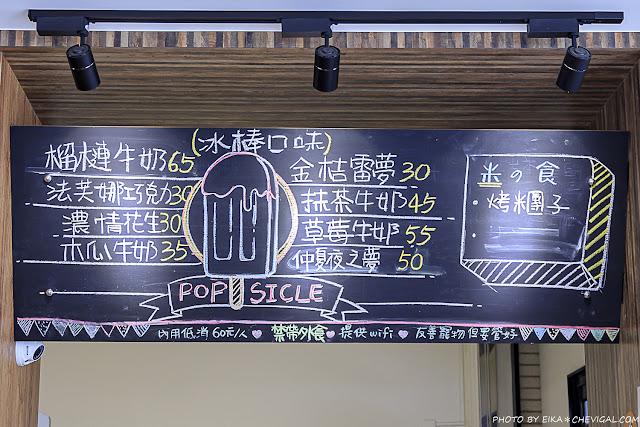 MG 5409 - 台中榴槤雪花冰限定新上市!表面豪邁放上整球榴槤果肉,淋上椰香紫米超滿足!