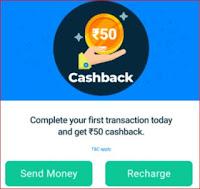 truecaller cashback upi, truecall app