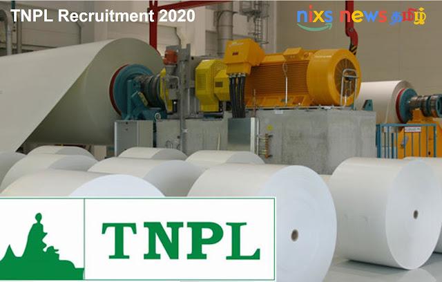 TNPL Recruitment 2020 33 Plant Engineer Posts – Apply online