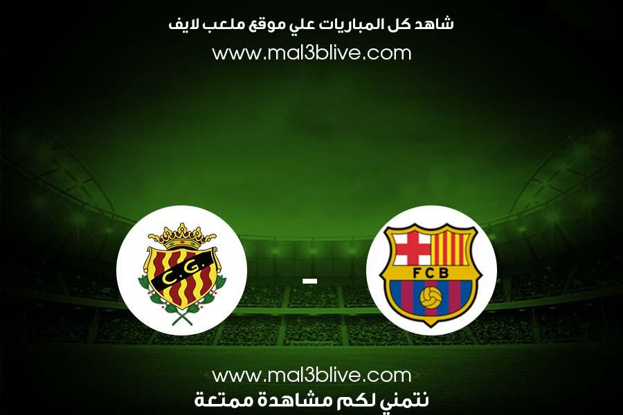 مشاهدة مباراة برشلونة وخيمناستيكا بث مباشر اليوم الموافق 2021/07/21 في مباراة ودية