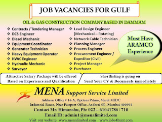 Dammam Oil & Gas Construction Company