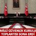 """Η ανακοίνωση της σύσκεψης του Συμβουλίου Εθνικής Ασφάλειας της Τουρκίας - Ετοιμάζουν νέα """"Επιχείρηση Ειρήνης"""""""