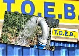 13 ΤΟΕΒ στην Αργολίδα χρωστούν στη ΔΕΗ σε 2 εκ ευρώ και 250.000 ευρώ σε ασφαλιστικούς οργανισμούς