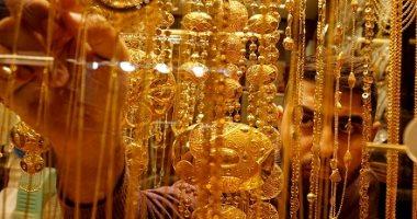 أسعار الذهب اليوم في سوق المصرية