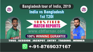1st T20 Ban vs Ind Match Prediction Today Bangladesh tour of India, 2019