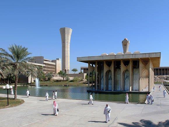 منحة جامعة الملك فهد 2020 للماجستير والدكتوراه في المملكة العربية السعودية (ممولة بالكامل)