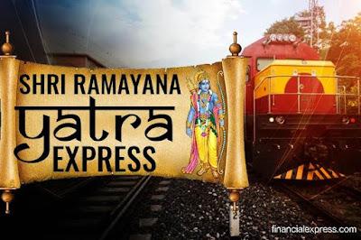 रामायण एक्सप्रेस हुई शुरू,जहां-जहां श्री राम के पग पड़े वहां-वहां जाएगी ये ट्रेन,पूरी खबर पढ़े.