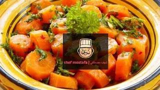 Garlic carrot salad