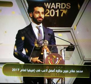 تاريخ محمد صلاح | قصة كفاح اللاعب محمد صلاح
