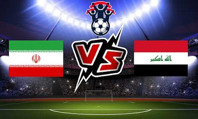 العراق و ايران بث مباشر