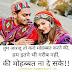 Sad love shayari in hindi for boyfriend with images | Love shayari english.