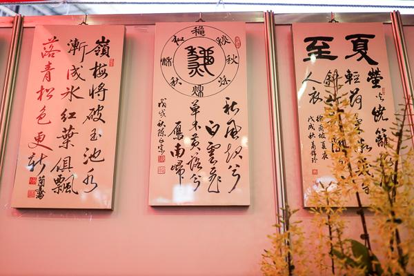 台中樂成宮全國蘭花展暨書法水墨國畫展,三級古蹟香火鼎盛