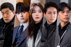Drama Korea The Good Detective