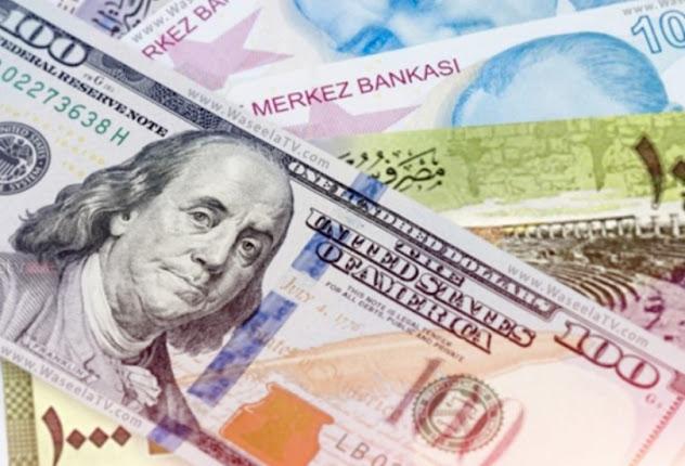 أسعار صرف الليرة السورية مقابل الذهب والعملات الأجنبية