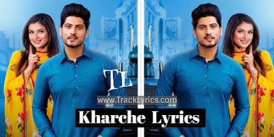 kharche-lyrics
