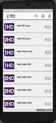 تحميل تطبيق Be4Online الجديد لمشاهدة جميع قنوات العالم المشفرة مجانا على أجهزة الاندرويد
