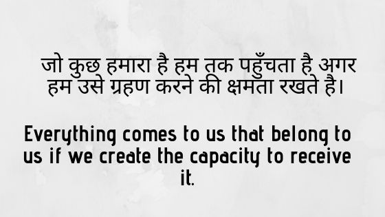 Quotes of Rabindranath tagore in Hindi