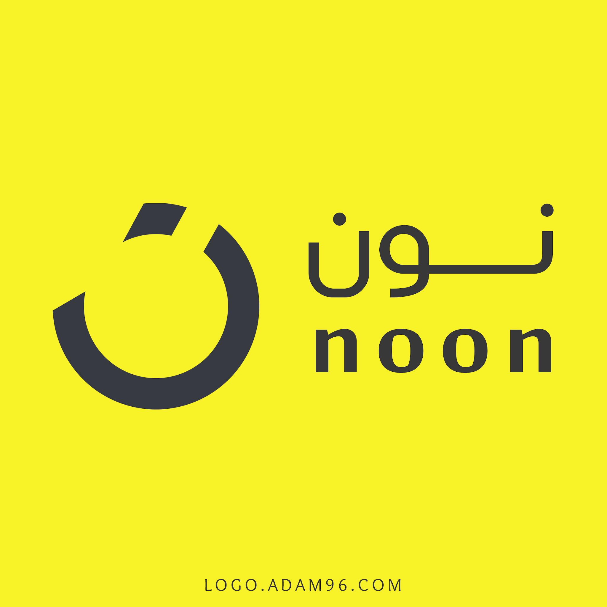 تحميل شعار موقع نون لوجو رسمي عالي الدقة Logo noon