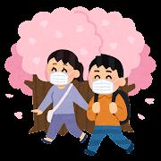 歩きながらお花見をする人のイラスト(マスクあり)