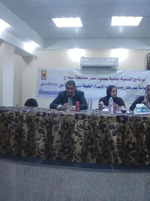 مدينة طما تعقد جلسة تشاور عامة مع المواطنين