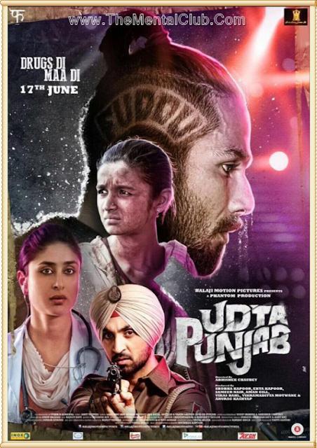 Udta Punjab 2016 DVDRip ταινιες online seires oipeirates greek subs