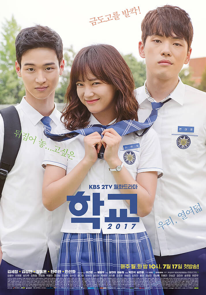 Blog Download Drama Korea School 2017 Subtitle Indonesia
