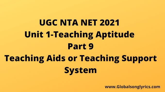 UGC NTA NET 2021 Teaching Aptitude part 9 |Teaching Aids or Teaching Support System |