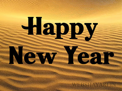 happy new year  2020 img