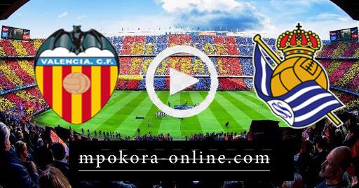 نتيجة مباراة ريال سوسيداد وفالنسيا بث مباشر كورة اون لاين 29-09-2020 الدوري الاسباني