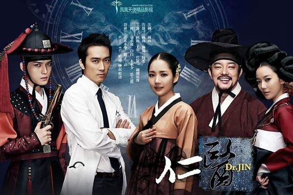 Download Drama Korea Time Slip Dr. Jin Sub Indo Batch