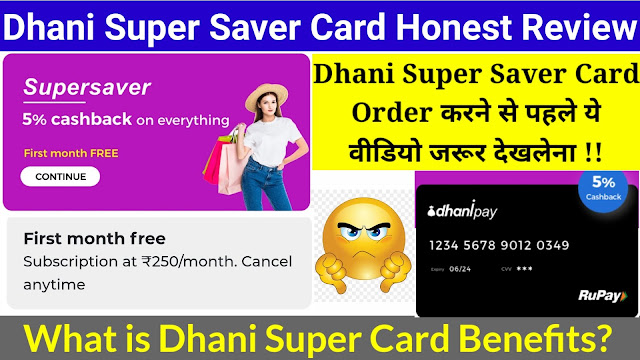 Dhani Super Saver Card Review: Benefits & How to Apply