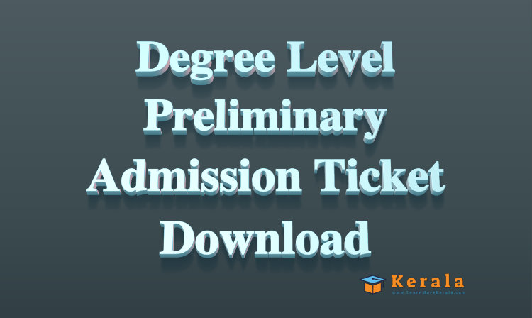 psc degree level hall ticket download
