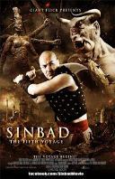 Simbad. el Quinto Viaje (2014)