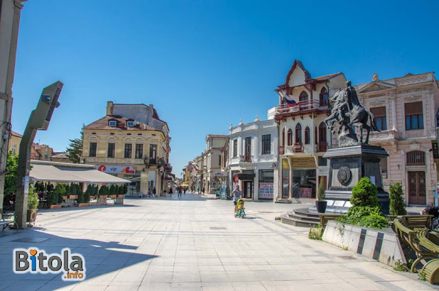 Magnolia square - Bitola city center, Macedonia