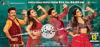 Venky Mama First Look Poster 3