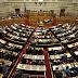 Η τελική διατύπωση της τροπολογίας Αυγενάκη για τα κωλύματα παραγόντων..