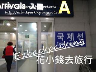 釜山客運大樓的入境區域