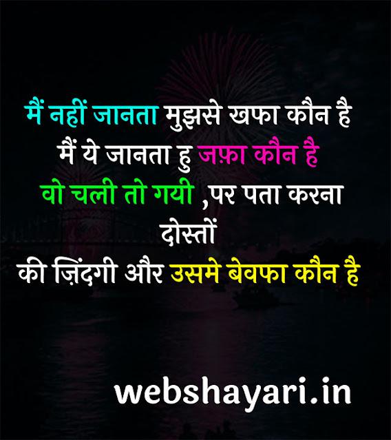 image bewafaf download