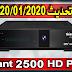 تحميل اخر تحديث جيون Geant 2500 hd plus/ Mise a jour geant 2500 hd plus
