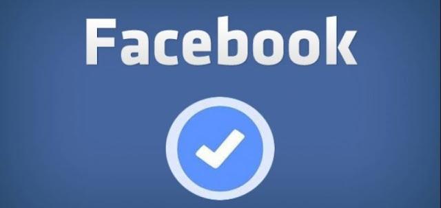 ما المقصود بالملف الشخصي أو الصفحة المحقّقة على حساب فيسبوك ؟