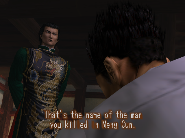 From the opening of Shenmue.