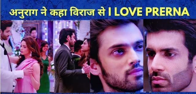 Good News : Anurag confess love for Prerna asks Viraj to back out in Kasauti Zindagi Ki 2