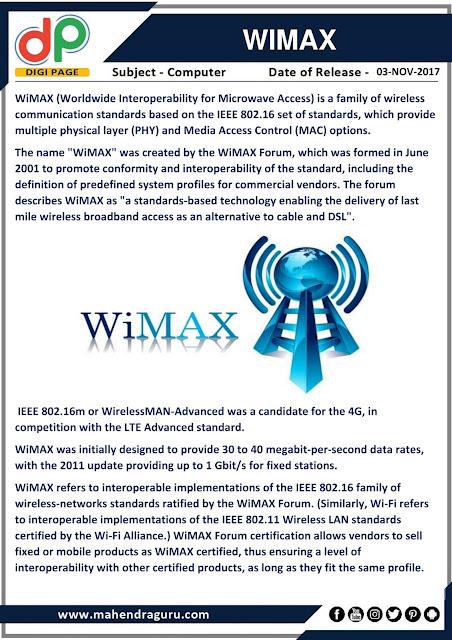 DP | WIMAX | 03 - 11 - 17